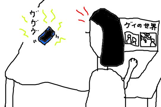f:id:aku_soshiki:20131121012503p:plain