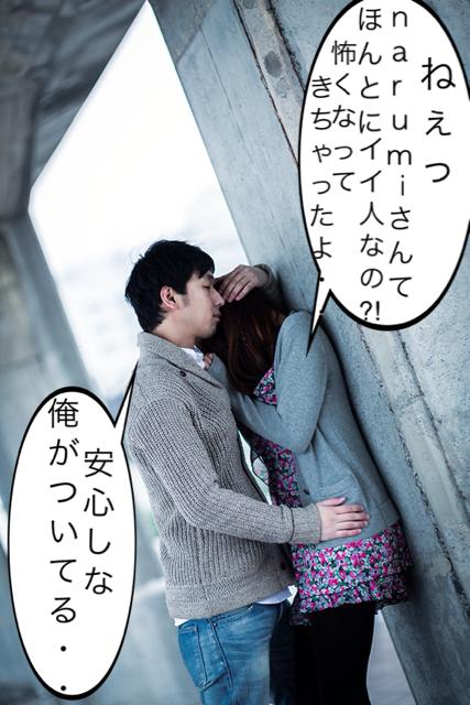 f:id:aku_soshiki:20140325214529j:plain