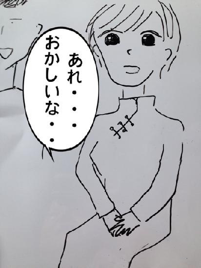 f:id:aku_soshiki:20140428091934p:plain