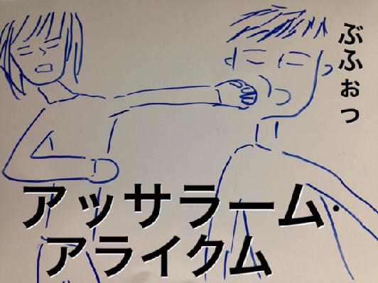 f:id:aku_soshiki:20140422212444p:plain