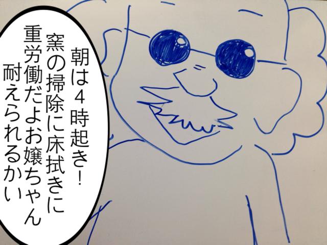 f:id:aku_soshiki:20140315004446j:plain