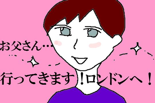 f:id:aku_soshiki:20140902210305p:plain