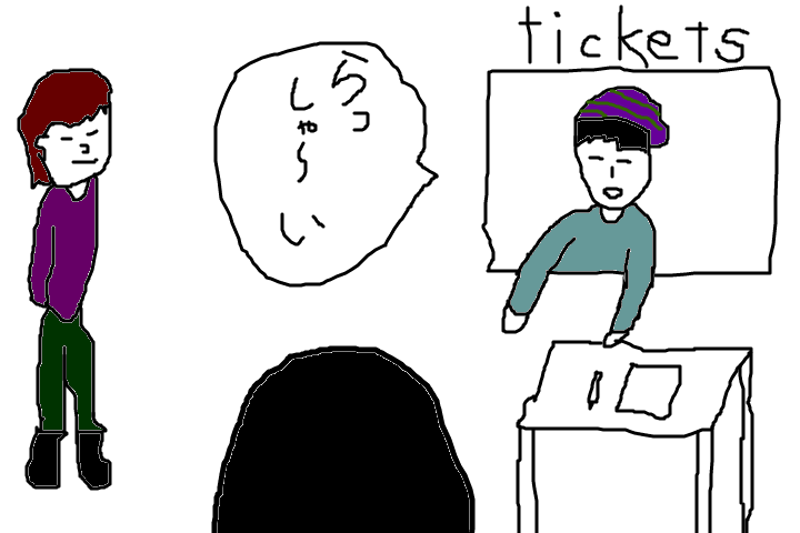 f:id:aku_soshiki:20131211202031p:plain