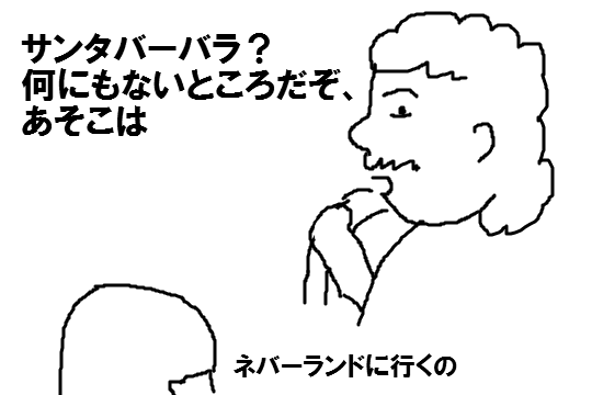 f:id:aku_soshiki:20140905000025p:plain