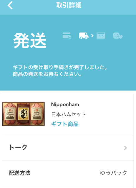 f:id:aku_soshiki:20141212022238p:plain