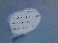f:id:aku_soshiki:20140609205231p:plain