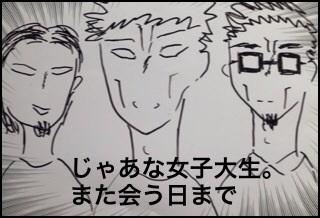 f:id:aku_soshiki:20140510142804j:plain