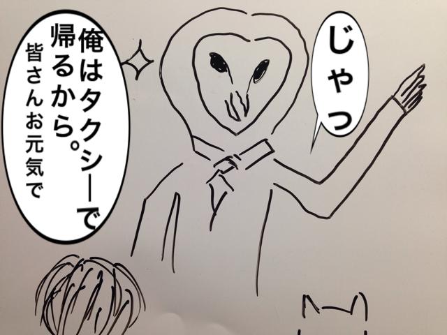 f:id:aku_soshiki:20140326154436j:plain