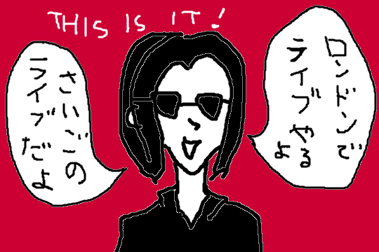 f:id:aku_soshiki:20140902203347p:plain