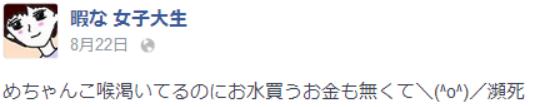 f:id:aku_soshiki:20140826123242p:plain