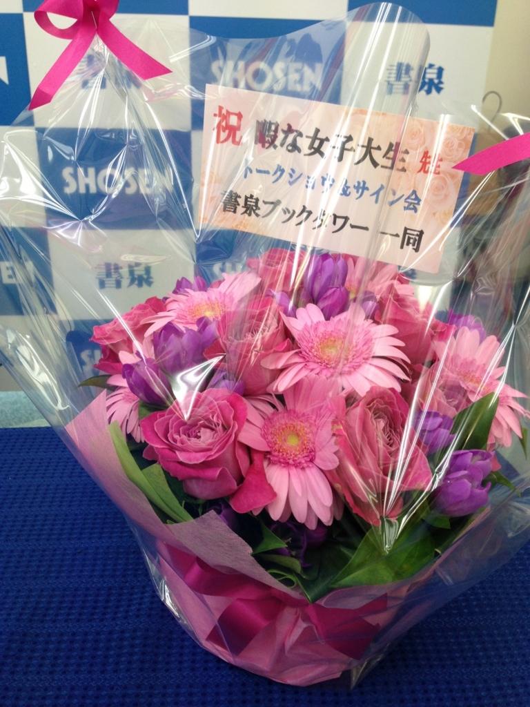 f:id:aku_soshiki:20150927154159j:plain