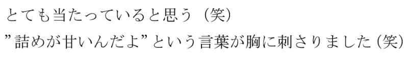f:id:aku_soshiki:20141226150914p:plain