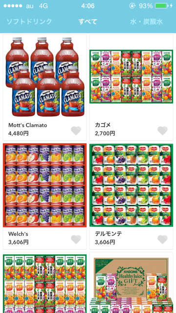 f:id:aku_soshiki:20141212025525p:plain