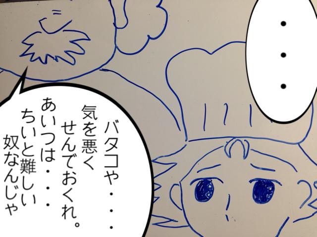 f:id:aku_soshiki:20140316235348j:plain