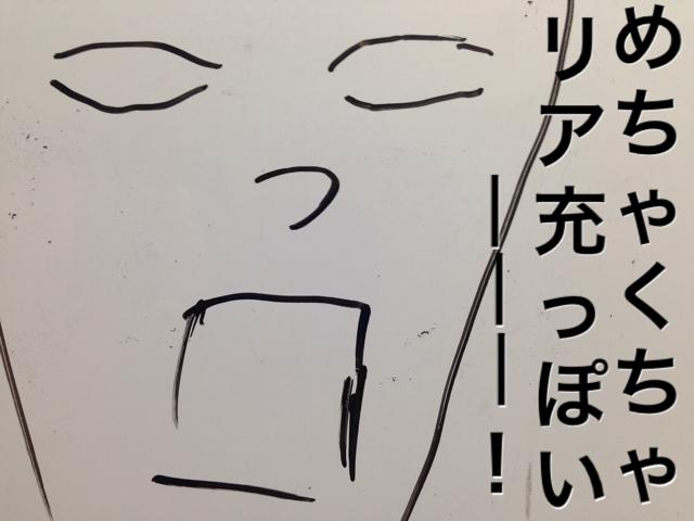f:id:aku_soshiki:20140326175528j:plain
