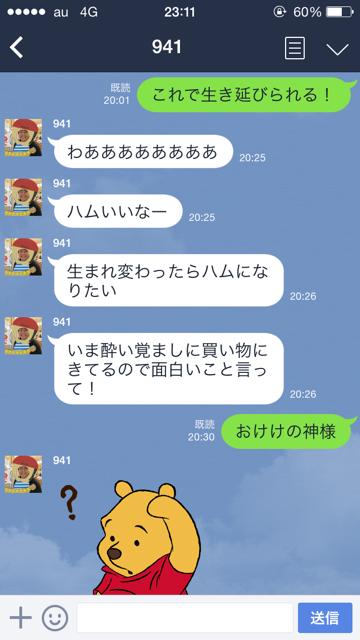 f:id:aku_soshiki:20141212023757p:plain