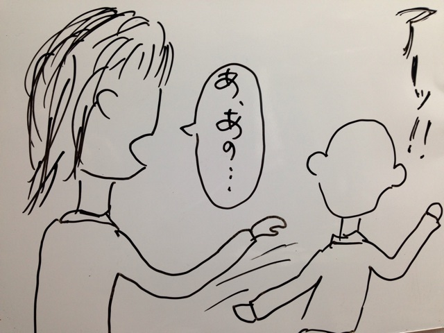 f:id:aku_soshiki:20140128012011j:plain