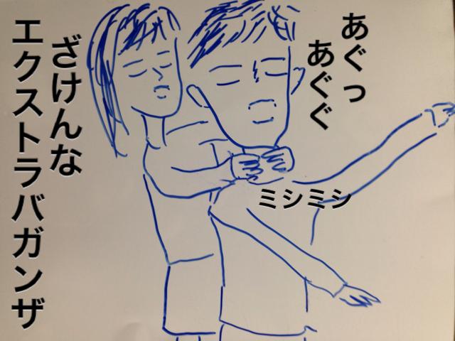 f:id:aku_soshiki:20140422212357j:plain