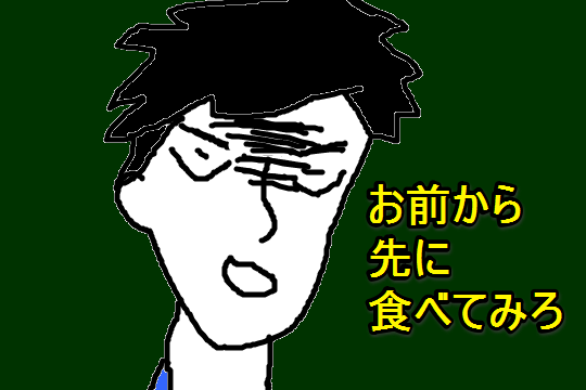 f:id:aku_soshiki:20140506173936p:plain