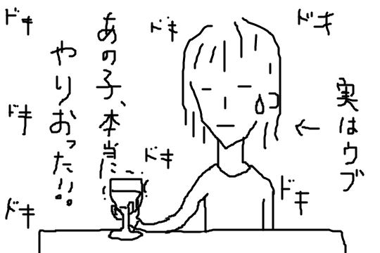 f:id:aku_soshiki:20131204194817p:plain