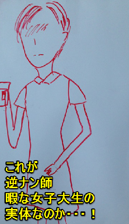 f:id:aku_soshiki:20140620181237p:plain