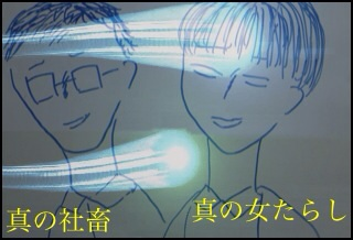 f:id:aku_soshiki:20140510133022j:plain