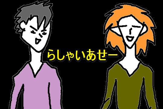 f:id:aku_soshiki:20140706021655p:plain