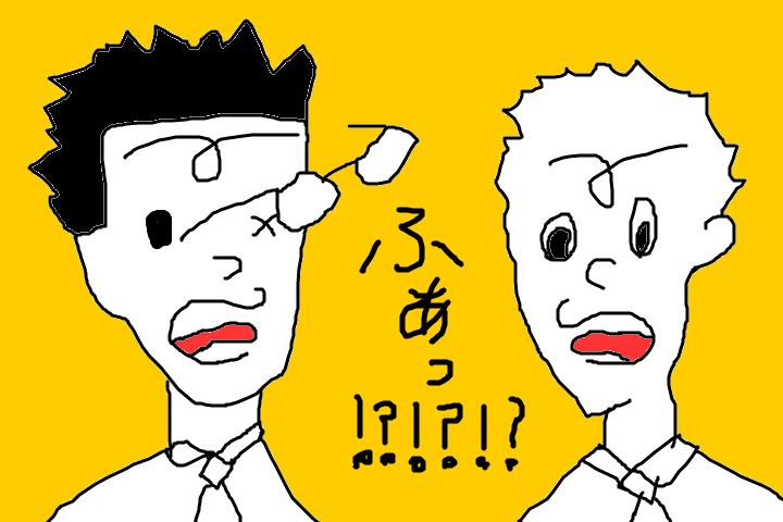 f:id:aku_soshiki:20131204192513p:plain