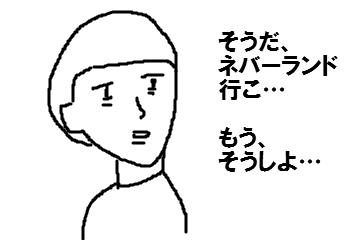 f:id:aku_soshiki:20140904205841p:plain
