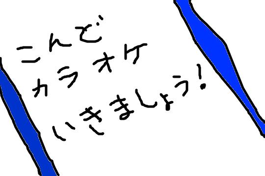 f:id:aku_soshiki:20131227015750p:plain