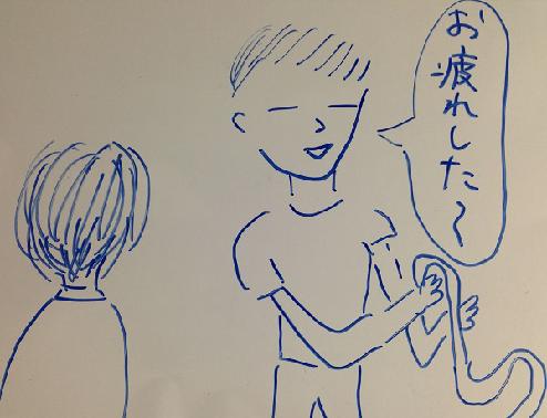 f:id:aku_soshiki:20140512234108p:plain