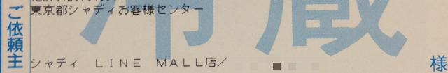 f:id:aku_soshiki:20141212020040p:plain