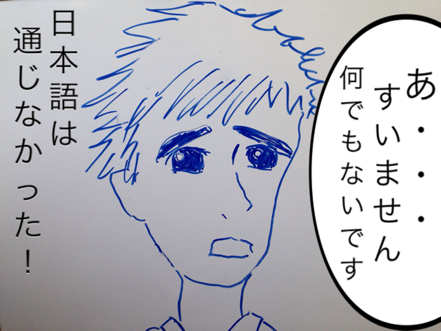 f:id:aku_soshiki:20140311123422j:plain