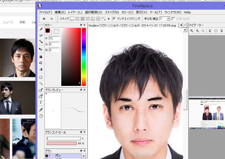 f:id:aku_soshiki:20141123043041p:plain