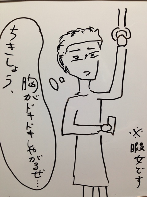 f:id:aku_soshiki:20140128011922j:plain