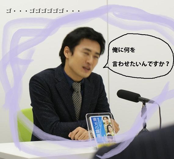 f:id:aku_soshiki:20141211174604j:plain