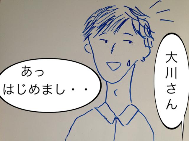 f:id:aku_soshiki:20140308153941j:plain