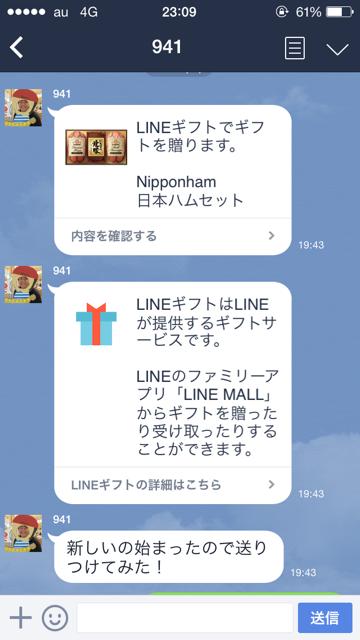 f:id:aku_soshiki:20141212021657p:plain