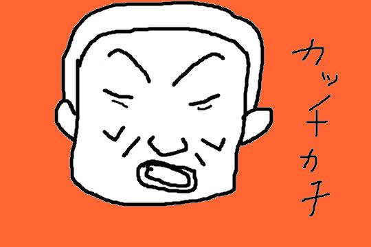 f:id:aku_soshiki:20140921052240p:plain
