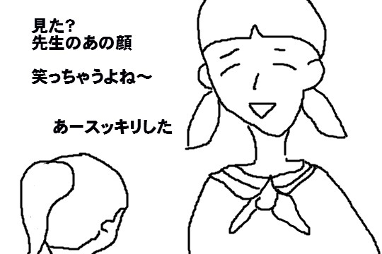 f:id:aku_soshiki:20140917174835j:plain
