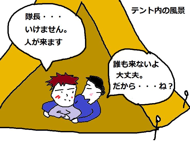 f:id:aku_soshiki:20141125173539p:plain