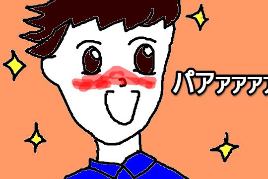 f:id:aku_soshiki:20140506194805p:plain
