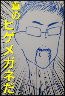 f:id:aku_soshiki:20140510123915j:plain
