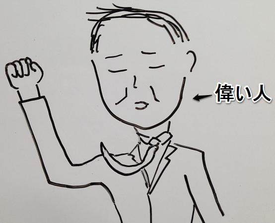 f:id:aku_soshiki:20140525175320p:plain