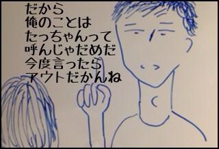 f:id:aku_soshiki:20140510004953j:plain