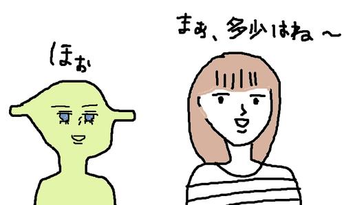 shufu3
