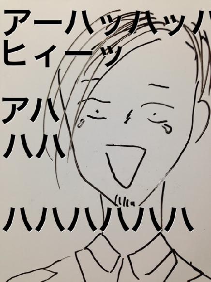 f:id:aku_soshiki:20140501184036p:plain