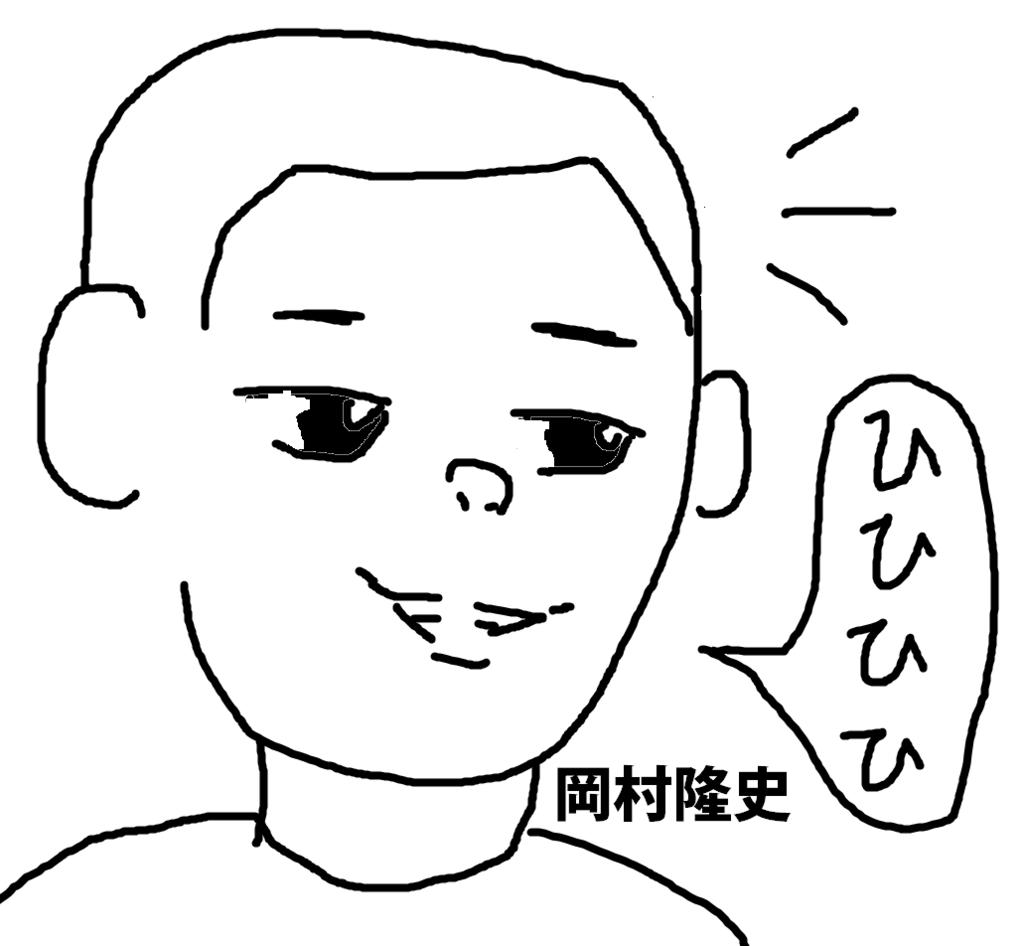 f:id:aku_soshiki:20161024234638p:plain