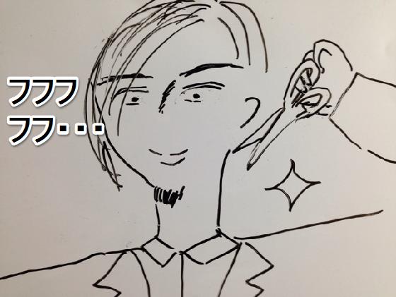 f:id:aku_soshiki:20140501204941p:plain