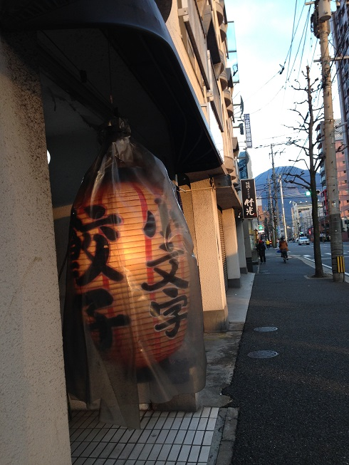 f:id:aku_soshiki:20150131171244j:plain